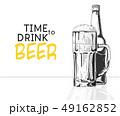 アルコール ビール びんのイラスト 49162852