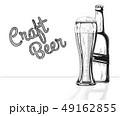 アルコール ビール びんのイラスト 49162855