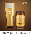 酒 お酒 アルコールのイラスト 49163722