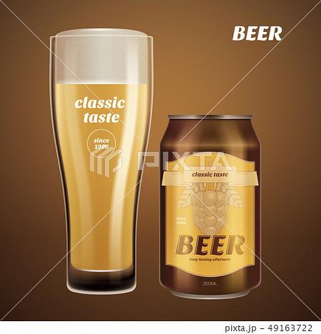 酒 お酒 アルコール 49163722