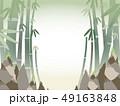 日本の風景 タケノコと竹林 49163848