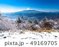 風景 雪 冬の写真 49169705