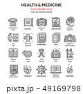 メディカル ハート ハートマークのイラスト 49169798