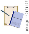 文房具 クリップボード メモ帳のイラスト 49171427