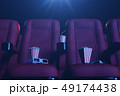3D illustration with 3d glasses, popcorn, cup with a drink. Cinema concept wtih blue light. Red 49174438