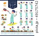 男性 主夫 料理のイラスト 49175742
