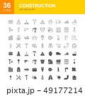 抽象 バケツ 桶のイラスト 49177214