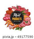 お肉 ミート 精肉のイラスト 49177590