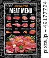 お肉 ミート 精肉のイラスト 49177724