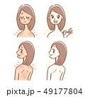 日焼け ビフォーアフター 女性のイラスト 49177804