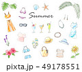 手描き水彩イラスト 夏 セット 49178551