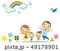 虹 家族 元気のイラスト 49178901