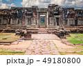 Prasat Hin Phimai in Nakhon Ratchasima 49180800