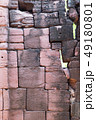 Old big brick wall background 49180801