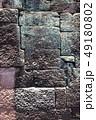 Old big brick wall background 49180802