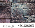 Old big brick wall background 49180803
