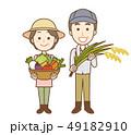 農家 シニア 夫婦のイラスト 49182910
