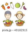 農家 セット シニアのイラスト 49182915