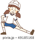 体操 小学生 体操着のイラスト 49185168