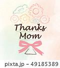 母の日 感謝 花のイラスト 49185389