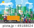 ファクトリー 工場 製造所のイラスト 49188024