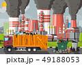 煙 スモーク 工場のイラスト 49188053