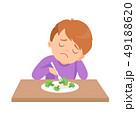 少年 食事 ブロッコリのイラスト 49188620