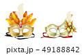お面 マスク 面のイラスト 49188842