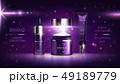 Night cosmetic series for face skin care 49189779