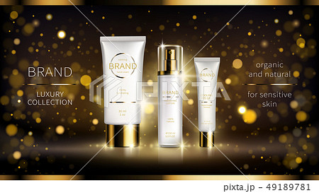Night intensively revitalizing cosmetic series 49189781