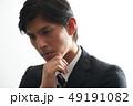 考えているビジネスマン 49191082