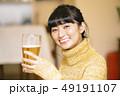 女性 ライフスタイル 食事 49191107