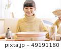 女性 ライフスタイル 食事 49191180