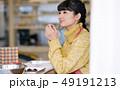 女性 アジア人 1人の写真 49191213