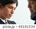 仕事をしているビジネスマン 49191534