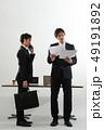 男性 2人 二人の写真 49191892