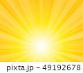 背景 放射状 黄色のイラスト 49192678