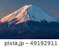 《絶景》富士山・日本の夜明け 49192911