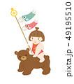 こどもの日 金太郎 鯉のぼりのイラスト 49195510