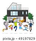 マイホーム 三世代家族 49197829