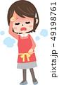風邪 女性 体調不良のイラスト 49198761