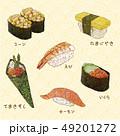 寿司 すし お寿司のイラスト 49201272