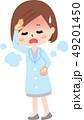 女医 医者 女性のイラスト 49201450