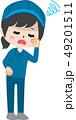 女性 ベクター 泣くのイラスト 49201511