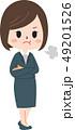 ビジネスウーマン キャリアウーマン 怒りのイラスト 49201526
