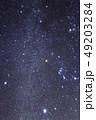 冬の星座 49203284