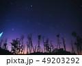 ふたご座流星群 49203292