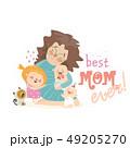 おかあさん お母さん 母のイラスト 49205270