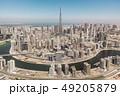 Aerial view of Dubai Downtown 49205879