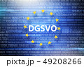 General regulations on data protection. Inscription on background with binary code 49208266